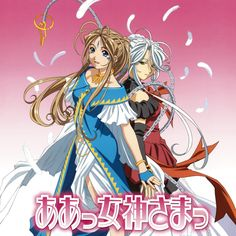 Ah My Goddess Belldandy | belldandy character id 7424 romaji name belldandy japanese name ...