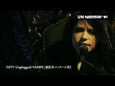 VAMPS 『MTV Unplugged: VAMPS』Teaser