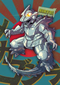 All Godzilla Monsters, Godzilla Toys, Horror Monsters, Cartoon Meme, Godzilla Franchise, Giant Monster Movies, Monster Pictures, Godzilla Wallpaper, Tan Guys