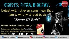 Whoever will not read the book of living, O will not get anything except just regrets. Humanity Quotes, Sa News, Life Changing Books, Spirituality Books, Happy Reading, Evil Spirits, Friday Feeling, Books To Read Online, Faith In God