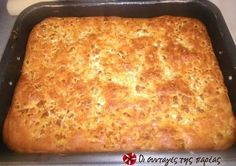 Κουρκουτόψωμο Pastry Recipes, Dessert Recipes, Cooking Recipes, Greek Bread, Cyprus Food, The Kitchen Food Network, Seafood Diet, Greek Sweets, Greek Cooking