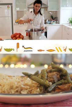 eat, drink + be marie :: Cook Like An Egyptian :: Egyptian Recipes :: Middle Eastern Cuisine