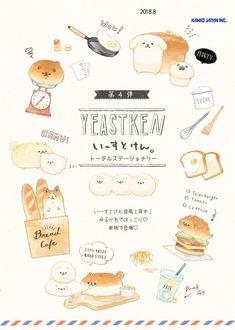 Chibi Dog, Kawaii Drawings, Cute Drawings, Dog Bread, Kawaii Doodles, Kawaii Illustration, Watercolor Pattern, Cute Characters, Food Illustrations