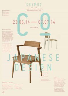 Miyazaki Chair
