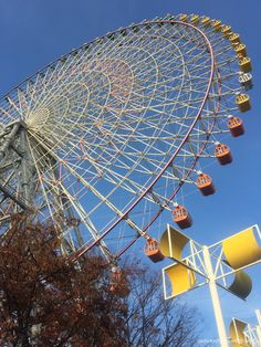 There are a number of fun things to do in Osaka in 3 days, like visiting the lively Dotonbori area, the Osaka aquarium and Universal Studios Japan. Osaka Japan Things To Do, Universal Studios Japan, Stuff To Do, Fair Grounds, Adventure, Day, Travel, Trips, Viajes