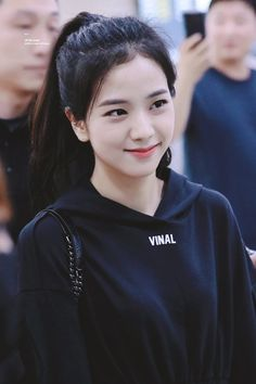 Who is Jisoo from Blackpink? Korean singer Jisoo is one of the lead singers in K-Pop band, Blackpink. The became a YG Ent.
