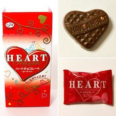#SuperValentineBFJ #boxfromjapan  Avance de lo que encontraras en el premio del concurso del día de San Valentín. Deliciosos Corazones de chocolate rellenos con almendras!  #valentin #valentine #chocolate #golosinasjapon
