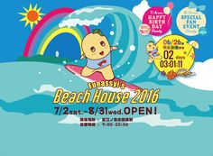 Funassyi's Beach House 2016