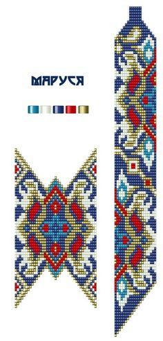 Схемы герданов с бисера