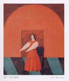 有元利夫 Japanese Painting, Naive Art, Painting & Drawing, Illustration, Medieval, My Arts, Sketches, Paintings, Artists