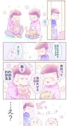 おそ松さん Osomatsu-san 意気投合