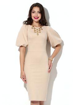 Купить платье с доставкой по почте