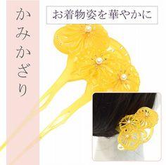 Recycled kimono shop HITOTOKI | Rakuten Global Market: Kanzashi kimono kanzashi tortoiseshell wind Pan beads Pearl wedding bride Quinceanera graduation ceremony kimono yukata kimono visiting sin4551-kim