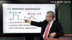 """노태호교수의 '알기 쉬운 심전도' 10강 """"부정맥의 발생기전"""" Prof. Rho's Easy ECG #10 Mechanism of..."""