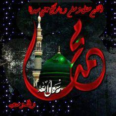 DesertRose,;,اللهم صل وسلم وبارك على سيدنا  ونبينا محمد وعلى آله وصحبه أجمعين,;,