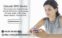 Bulk SMS as a tool of marketing has been explored in the recent times by many small and medium sized companies. know more visit: http://www.ebulksmsindia.in/
