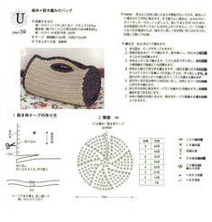 Crochet and arts: Crochet bags Crochet Backpack Pattern, Crochet Clutch, Crochet Handbags, Crochet Purses, Crochet Bags, Crochet Diagram, Crochet Motif, Crochet Stitches, Knit Crochet