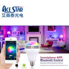 Wholesale china factory Android gadgets 2016 smart portable bluetooth speaker with led light