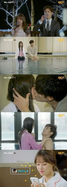 [Spoiler] Added episode 8 captures for the #kdrama 'My Secret Romance'