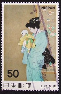 Japan - Issued: 12/05/1980 Mother and Child (Shoen Uemura)