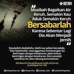 Reminder Quotes, Self Reminder, Words Quotes, Life Quotes, Qoutes, Allah Quotes, Muslim Quotes, Quran Quotes, Work Motivational Quotes