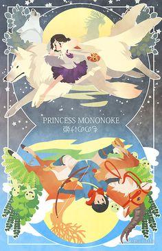 spirit princess, mortal prince by xfreischutz