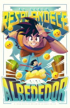 Dragon Ball 30th on Behance
