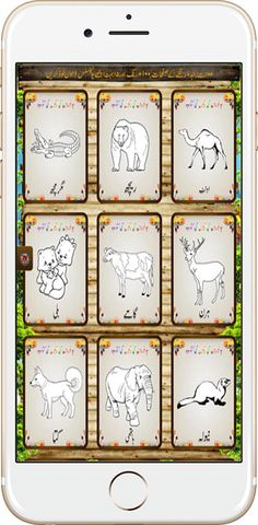 animals coloring book list