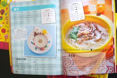 first foods for baby book - Buscar con Google