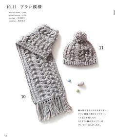 Crochet Snood, Crochet Cable, Crochet Home, Filet Crochet, Crochet Scarves, Crochet Clothes, Knitted Hats, Crochet Coaster, Easy Crochet Hat Patterns