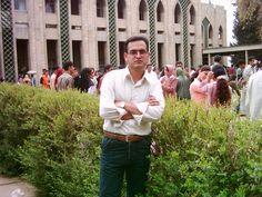 زانكۆ University