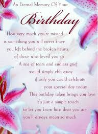 Discover and share Happy Birthday Mom In Heaven Quotes. Explore our collection of motivational and famous quotes by authors you know and love. Birthday In Heaven Quotes, Happy Birthday In Heaven, Birthday Wishes For Mom, Birthday Wish For Husband, Birthday Poems, Sons Birthday, Happy Birthday Quotes, It's Your Birthday, Birthday Nails