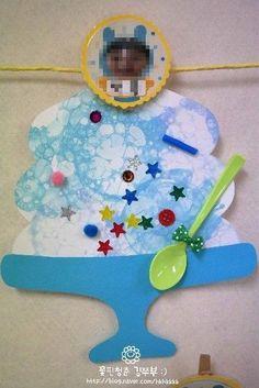 #. 여름 환경판 / 어린이집 여름 환경구성/ 여름 주제 미술활동: 팥빙수 꾸미기 : 네이버 블로그 Diy And Crafts, Crafts For Kids, Arts And Crafts, Baby Play House, Montessori Art, Art N Craft, Baby Art, Summer Art, Summer Activities