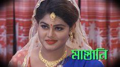 First trailer In । For The Bangla Movie  Mastani ( deewani )  -2016 । Wa...
