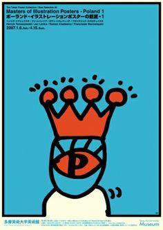 Japanese Poster: Masters of Illustration Posters. Illustration Artists, Character Illustration, Graphic Illustration, Saul Bass, Poster Ads, Typography Poster, Graphic Design Posters, Graphic Design Typography, Pop Art