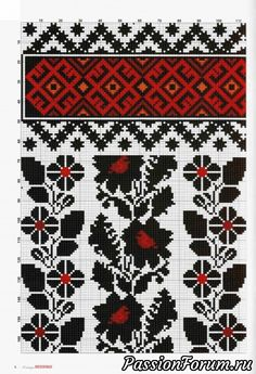 Ukrainian Embroidery from the Borshchiv region. Sleeve of a women's vyshyvanka Gallery. Bead Embroidery Patterns, Folk Embroidery, Beaded Embroidery, Cross Stitch Embroidery, Machine Embroidery, Embroidery Designs, Beaded Cross Stitch, Cross Stitch Borders, Cross Stitch Flowers
