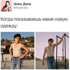 Tank Man, Capri Pants, Mens Tops, Fashion, Moda, Fashion Styles, Capri Trousers, Fashion Illustrations, Fashion Models