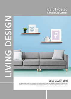 Outdoor Sofa, Outdoor Decor, Web Banner, Sofa Furniture, Banner Design, Black And White Photography, Layouts, Advertising, Graphic Design