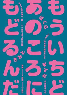 Design 160;: Okuyama Taiki / okuyamataiki.com Download (CC BY-SA 4.0)