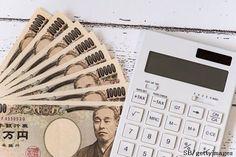 【【人気FP監修】大学進学費用500万円の貯め方、教えます!】