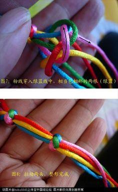 中国结 原创新结---五线蛇结徒手教程 基本结-新手入门必看 1006022055d4684cbd68b49277 4