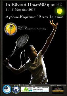 RacketSpecialist.com Official Stringing Service Tennis Racket