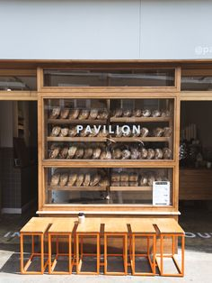 Pavillion Bakery / London Food Tour / The Curtain with @Booking.com Bakery Decor, Bakery Design, Cafe Design, Store Design, Cafe Restaurant, Restaurant Design, Cafe Exterior, Breakfast Cafe, Bakery London