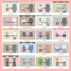 Anime School Uniforms / 「ゲーム・アニメの制服2」/「こまたこ」の漫画 [pixiv] [02]