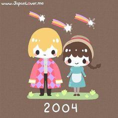 ★ Studio Ghibli (スタジオジブリ) Films ★ 2004, Hauru no Ugoku Shiro (a.k.a. Howl's Moving Castle)