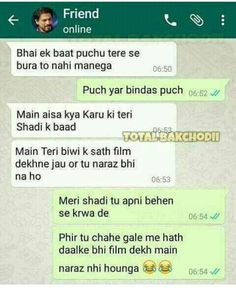 67 Best chats (text messages)ki Baatain images in 2019 | Hilarious