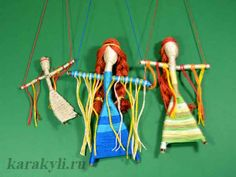 Ловушка для снов – кукла на рогатине | КАРАКУЛИ