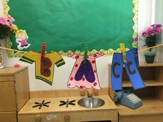 7 Fun Alphabet Activities to Try Right Now. Ideas for kindergarten alphabet activities are everywhere, but they can be a little hackneyed. Get creative and introduce some alphabet activities that get your students moving around and having fun. Use these seven ideas as your inspiration!