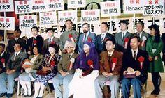 第6回〔1989(昭和64/平成元)年〕 流行語