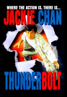 Action Movie Poster, Action Movies, Movie Posters, 90s Movies, Movie Tv, Jackie Chan Movies, Films, Pictures, Martial